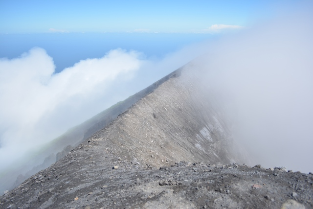 CoverMore_Lisa_Owen_Nicaragua_Ometepe_Concepcion_Volcano_Crater.JPG