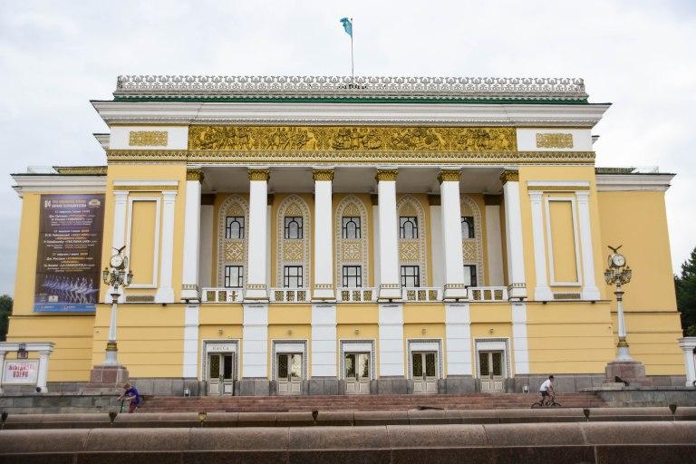 CoverMore_Lisa_Owen_Kazakhstan_Opera House