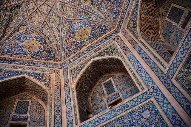 CoverMore_Lisa_Owen_Uzbekistan_Samarkand Inside Close Up
