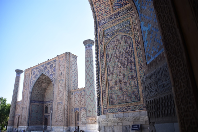 CoverMore_Lisa_Owen_Uzbekistan_Samarkand Registan Decorative Arch