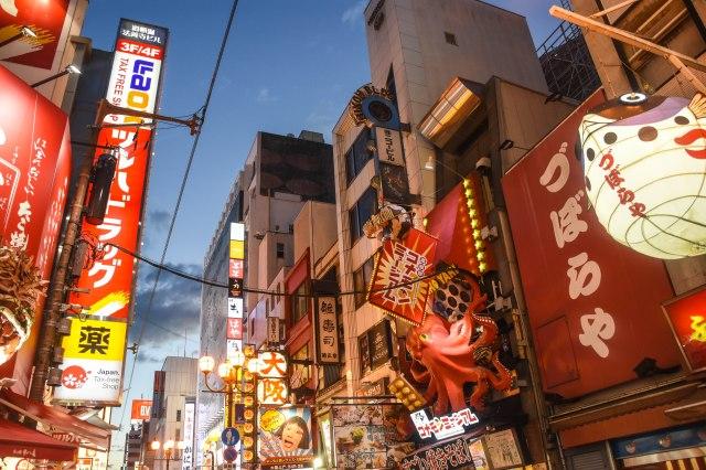 CoverMore_Lisa_Owen_Japan_Osaka_Night Lights